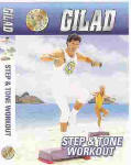 Gilad Step & Tone Workout