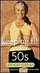 Keeping fit in your 50's - Flexibility